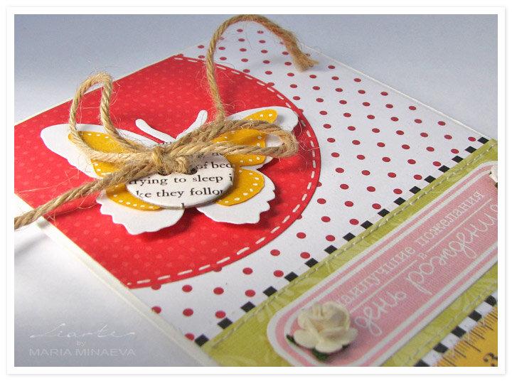 открытки своими руками на день рождение бабушке.