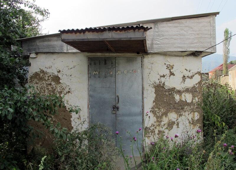 Музей Исаева, Итум-Кали