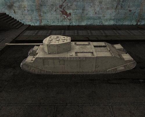 TOG II танк