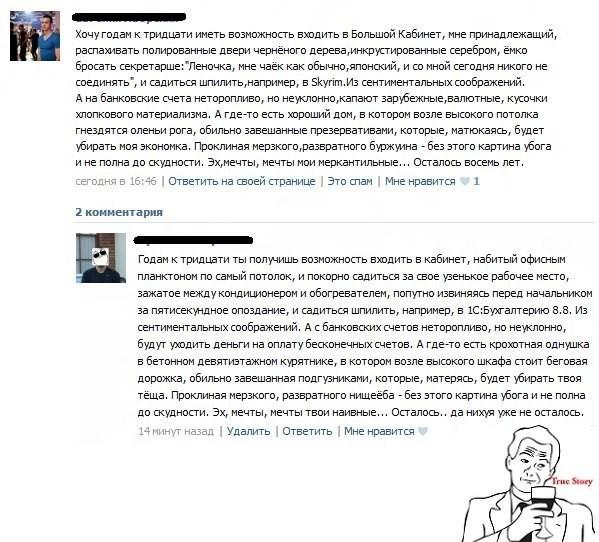 http://img-fotki.yandex.ru/get/6522/128733247.2c/0_102f23_a9becb28_orig
