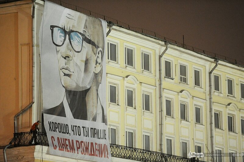 7.10.12 День рождения Путина
