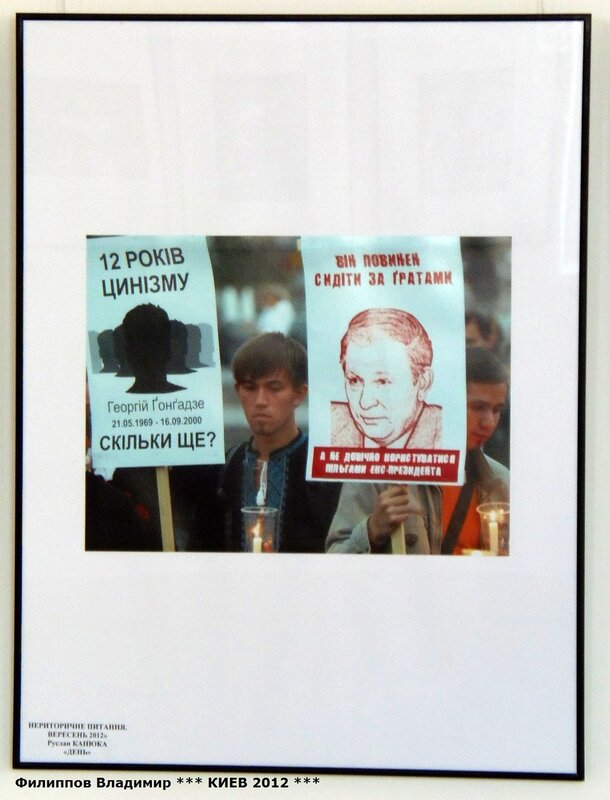 Фотовыставка газеты