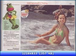 http://img-fotki.yandex.ru/get/6522/13966776.17d/0_903e7_49d3db8d_orig.jpg