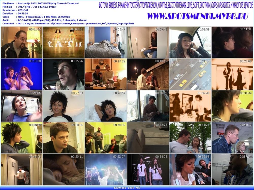 http://img-fotki.yandex.ru/get/6522/13966776.199/0_91282_9394f577_orig.jpg