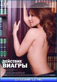 http://img-fotki.yandex.ru/get/6522/13966776.1be/0_91eed_89c1d9cf_orig.jpg