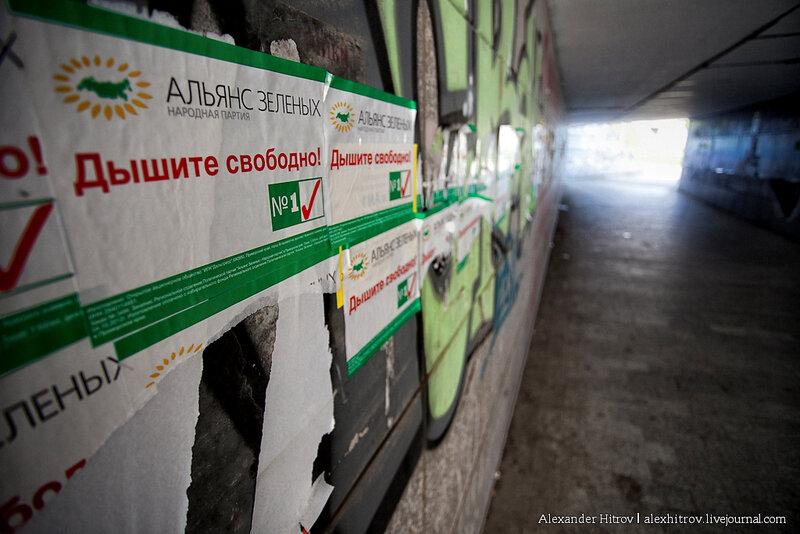 Владивосток - город для свиней...