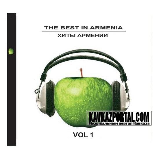 армянские авы: