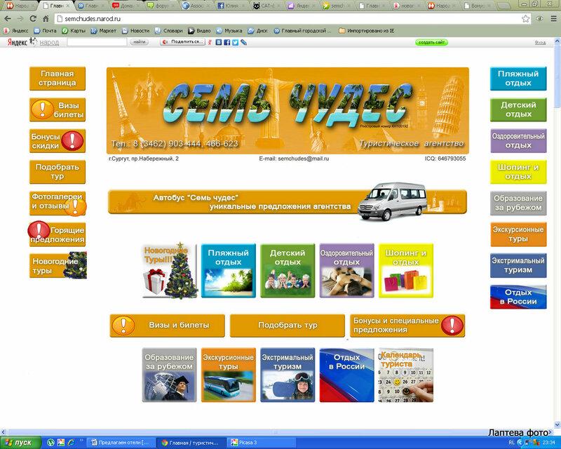 Сайты для питомников и заводчиков (Лаптева Ю.А.) 0_af9cf_dc685d5b_XL