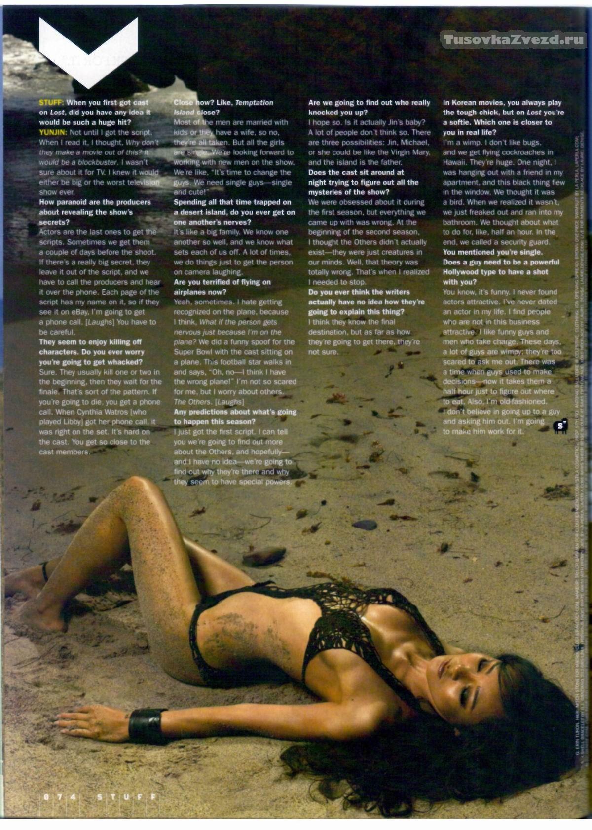 Юн-жин Ким (Yunjin Kim) эротическая фото сессия для журнала Stuff США, октябрь 2006