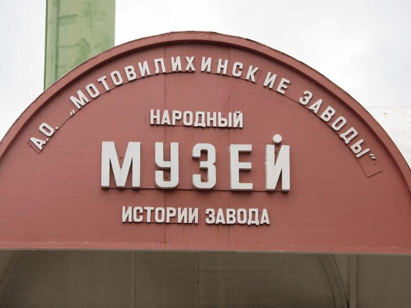 http://img-fotki.yandex.ru/get/6522/167125350.47/0_6c668_721990d9_XL.jpg