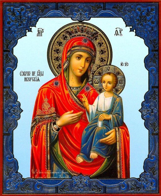 От святыя иконы Твоея, о Владычице Богородице, исцеления и цельбы подаются обильно с верою и любовию приходящим к ней...