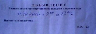 http://img-fotki.yandex.ru/get/6522/18026814.30/0_6a029_919f38ca_L.jpg
