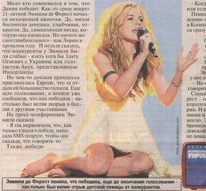 https://img-fotki.yandex.ru/get/6522/19411616.49d/0_10b90c_39311468_M.jpg