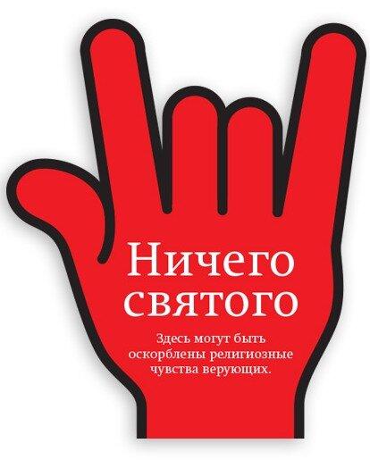http://img-fotki.yandex.ru/get/6522/19902916.12/0_943f9_c96e253c_-1-XL