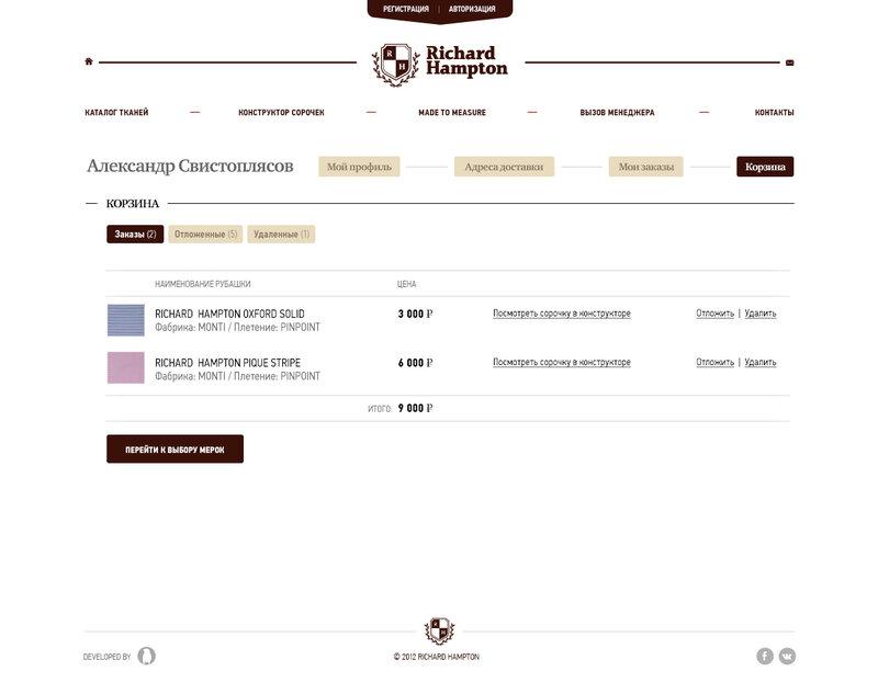 richardhampton.com