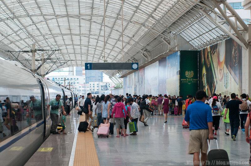 Циндао / Qingdao 2015