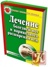 Книга Книга Евгения Сбитнева - 15 книг