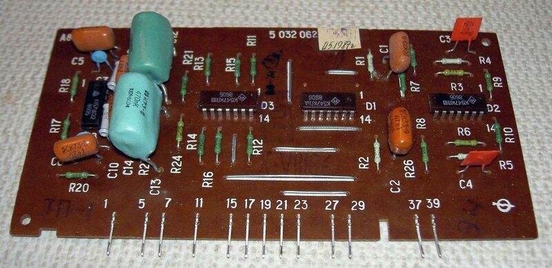 Кассетный магнитофон-приставка ''Маяк-233-стерео'' .