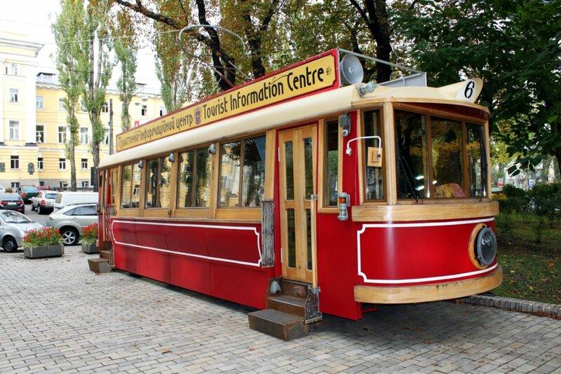 Туристический информационный центр в трамвае