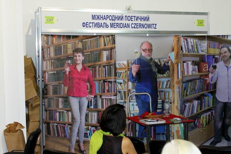 Стенд Международного поэтического фестиваля