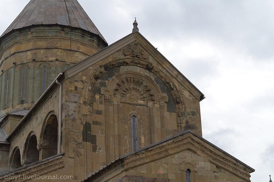 Благословляющий Христос. Резьба над входом в Светицховели