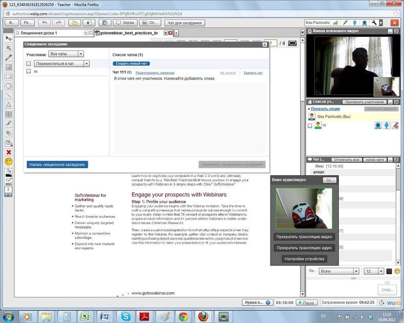 download ue 119 introduction à la