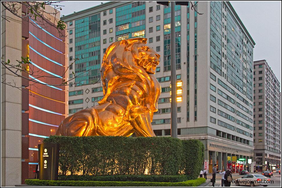 Символ MGM Macau