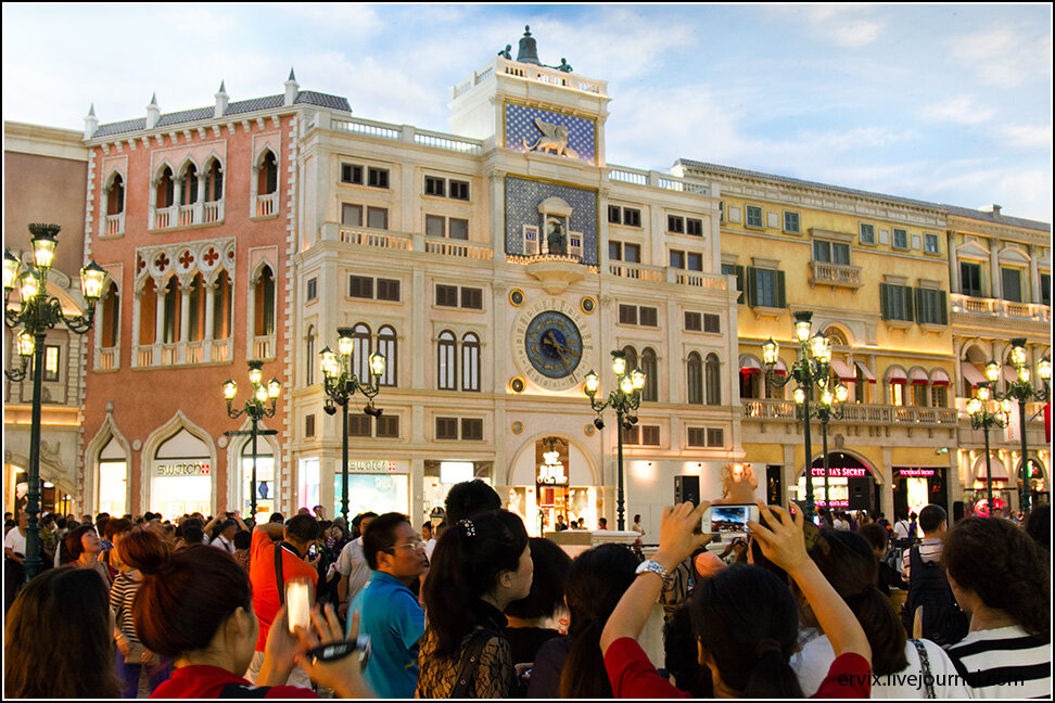 казино в венеции