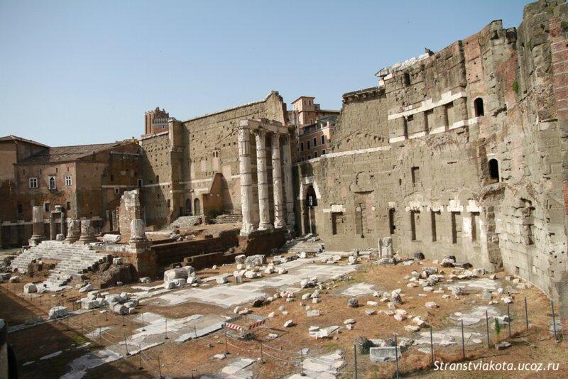 Италия, Рим, Императорские <br><br>Форумы