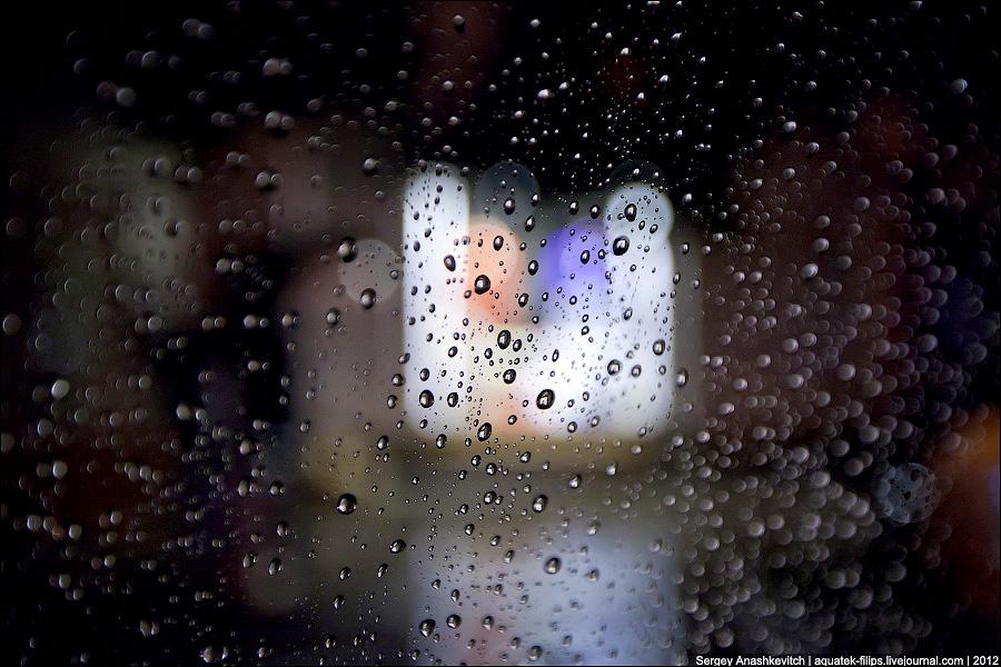 Город и дождь