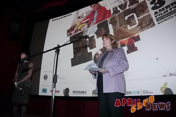 Открытие Фестиваля американского кино AMFEST 2012