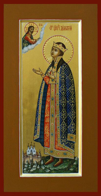 Святой царевич Димитрий Углический