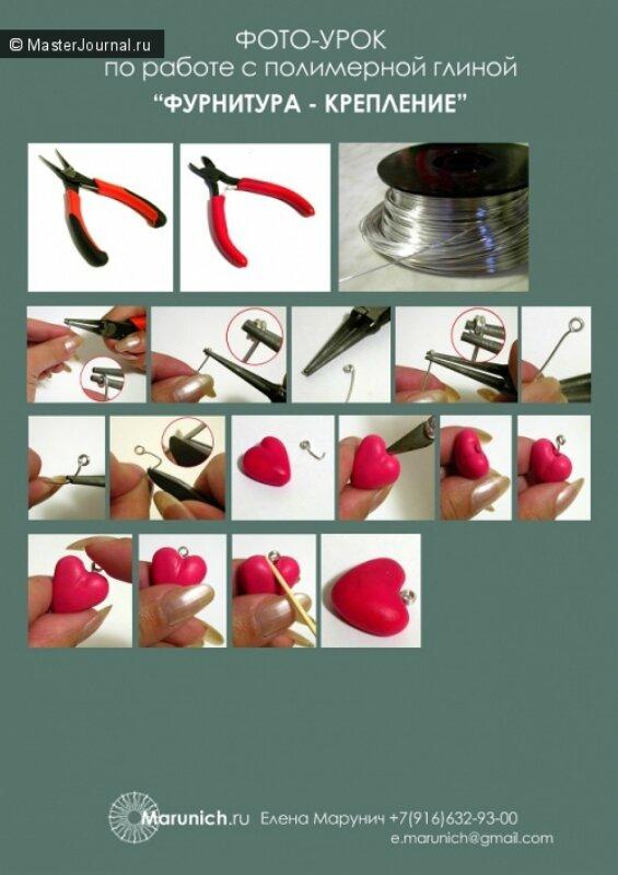 Бижутерия полимерная глина мастер класс