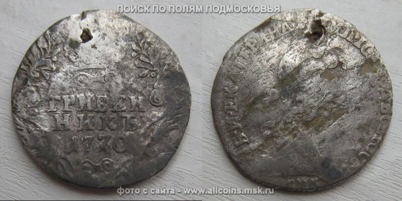 Гривенник 1785 год ММД – Екатерина II