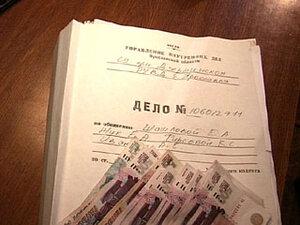 Бывший сотрудник прокуратуры в Приморье отправится под суд