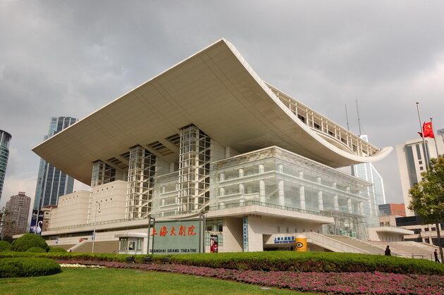 Большой шанхайский театр</strong> (Shanghai Grand Theatre)