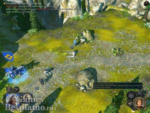 Герои Меча и Магии 6: Золотое издание / Might & Magic: Heroes VI. Gold Edition
