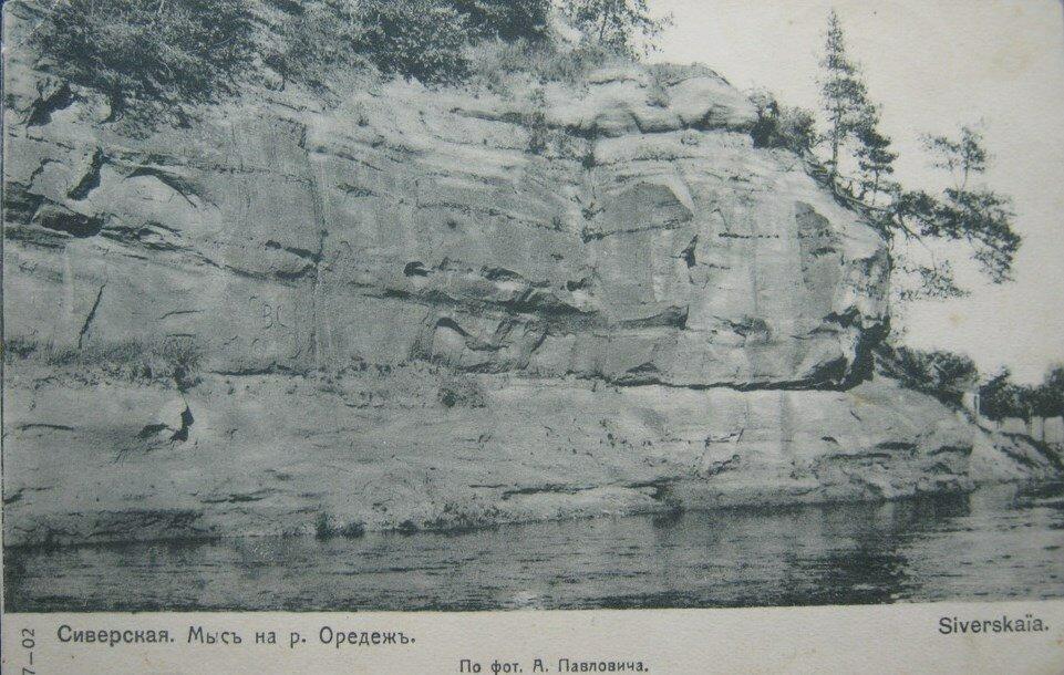 Мыс на реке Оредеж
