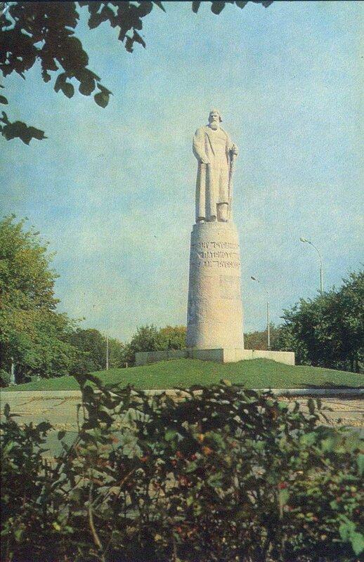 1977 002. Памятник Ивану Сусанину