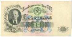 автокредит в банке советском