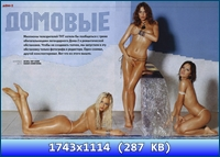 http://img-fotki.yandex.ru/get/6523/13966776.159/0_8fb41_578a9fc0_orig.jpg