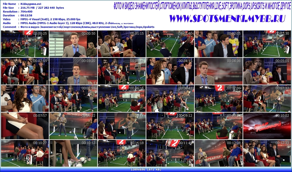 http://img-fotki.yandex.ru/get/6523/13966776.17c/0_903b6_50776346_orig.jpg