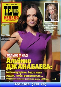 http://img-fotki.yandex.ru/get/6523/13966776.1bf/0_91f07_31b2cb84_orig.jpg