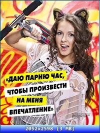 http://img-fotki.yandex.ru/get/6523/13966776.201/0_9361e_d64aead5_orig.jpg