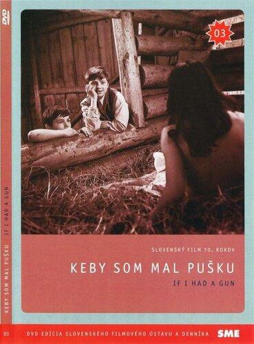 Если бы у меня была пушка / Keby som mal pusku / If I had a gun (1972) DVDRip | A