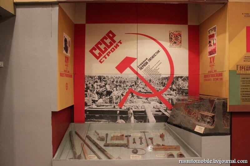 Стоимость в музей билетов челябинске часов 24 в марьино часа ломбарды