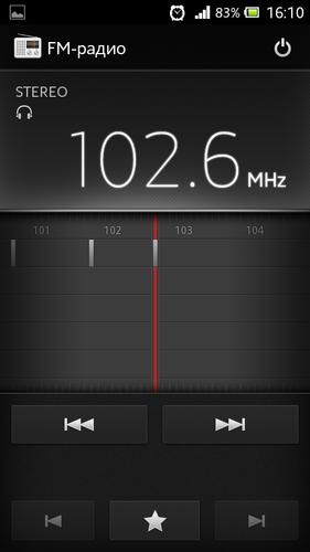 Радио стало удобней