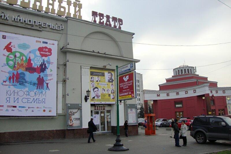 реклама сайта в интернете Спасопесковская площадь