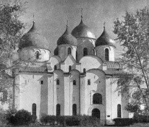 Храм св. Софии в Новгороде