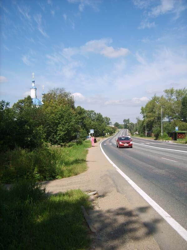 Перхушково, Можайское шоссе